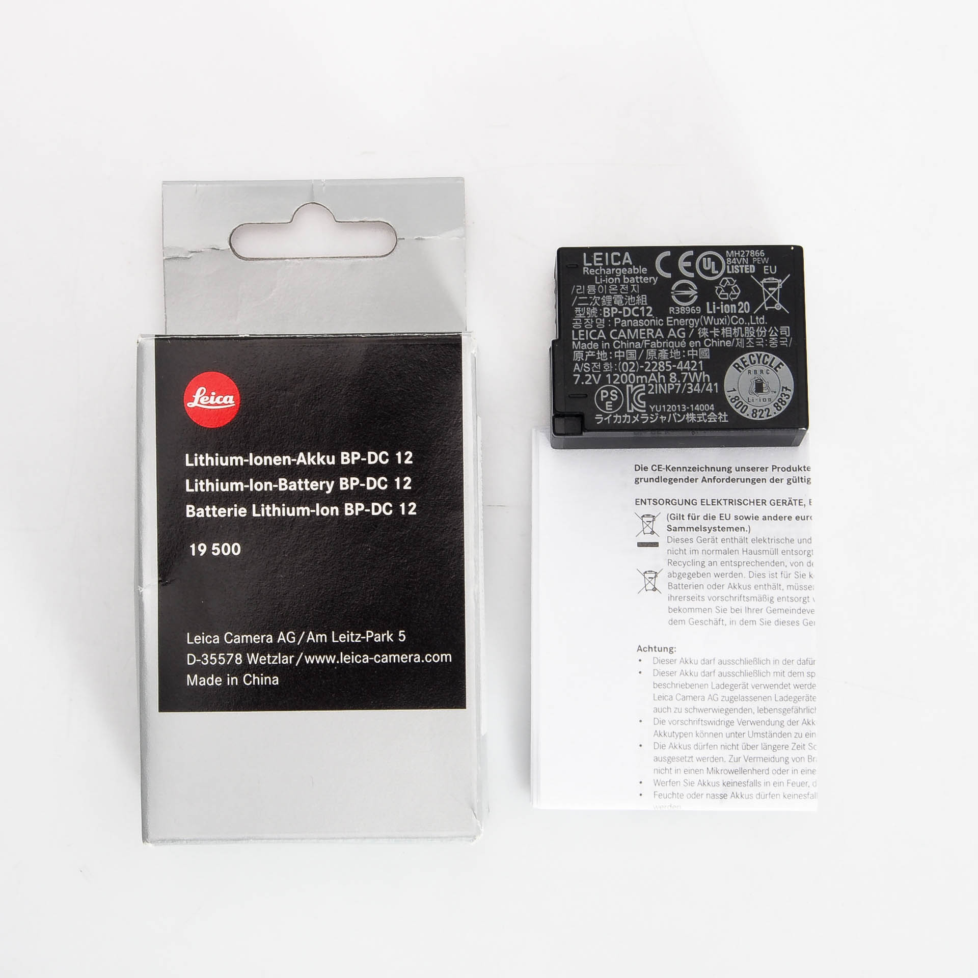 Buy Leica BP-DC 12 Lithium-Ion Battery for Leica Q Typ 116 Digital ...